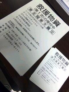 SH3804710001.jpg