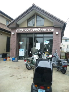 SH3807170001.jpg