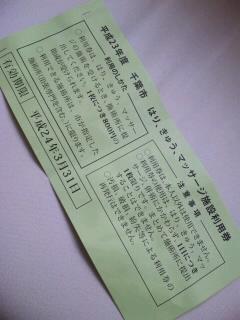 SH3807860001.jpg